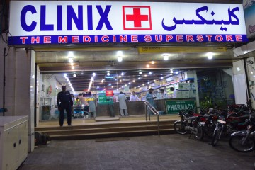 Clinix Pharmacy
