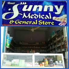 Sunny Medical Store