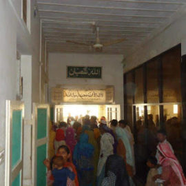 RBUT (Civil) Hospital shikarpur