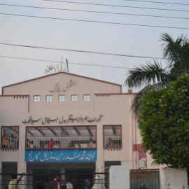 Sardar Begam hospital