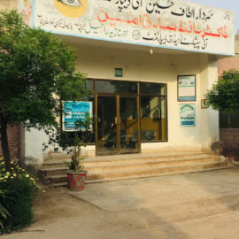 Tehsil Headquarters Hospital Kamalia