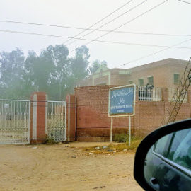 Distt. Head Quarter Hospital Khanewal